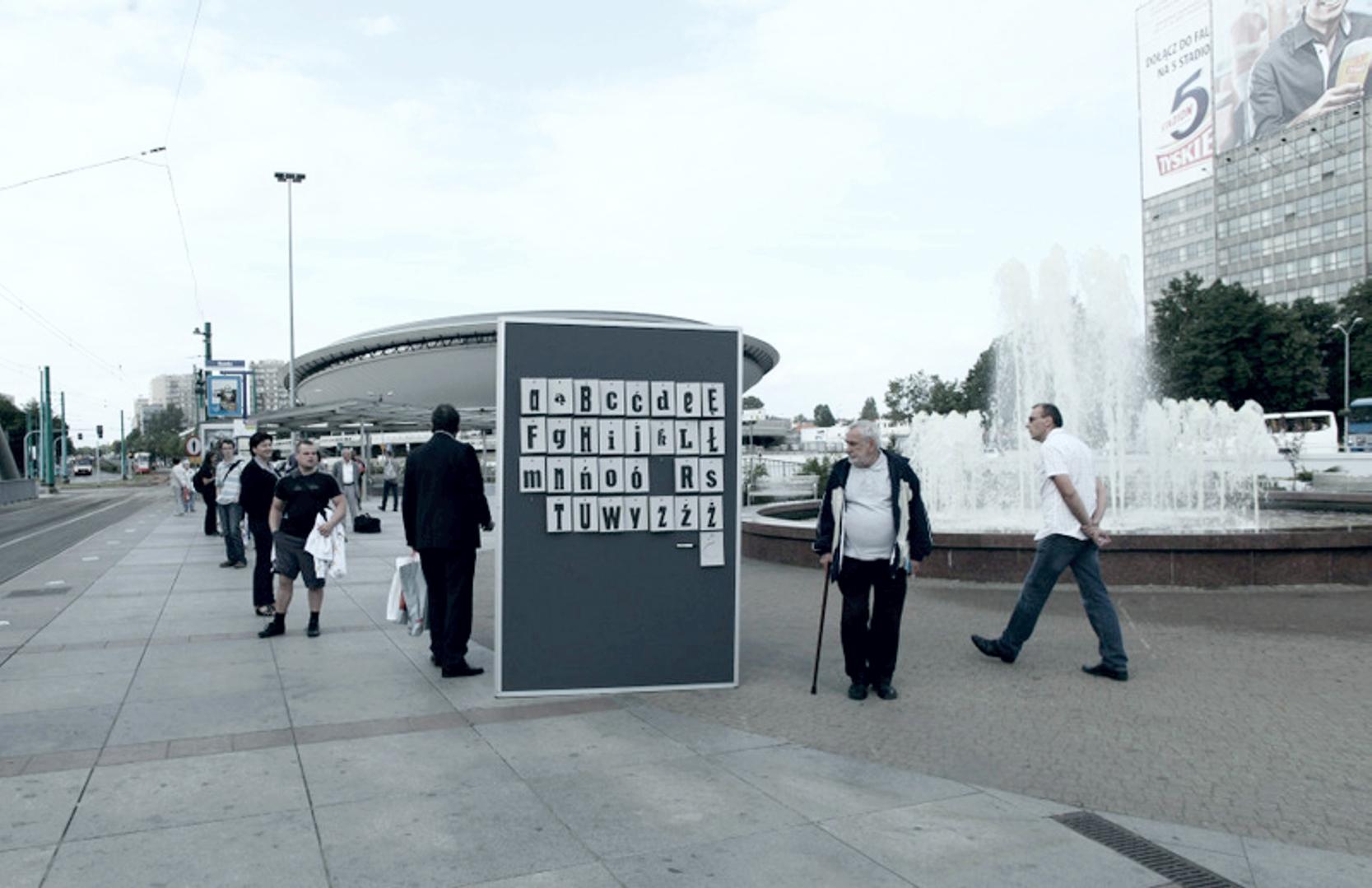 Venkovné interaktívne výstavy